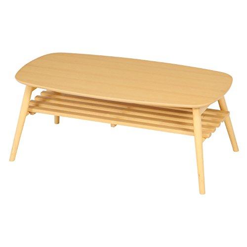 不二貿易 センターテーブル 折りたたみテーブル 木製 タモ 棚付き 完成品 100×50cm ナチュラル 96351