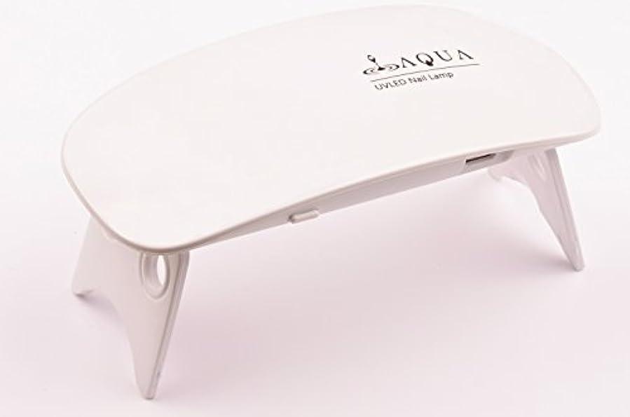 ママ財政令状LEDライト UVライト 6W 持ち運びに便利な軽量コンパクトサイズ (04.ホワイト)