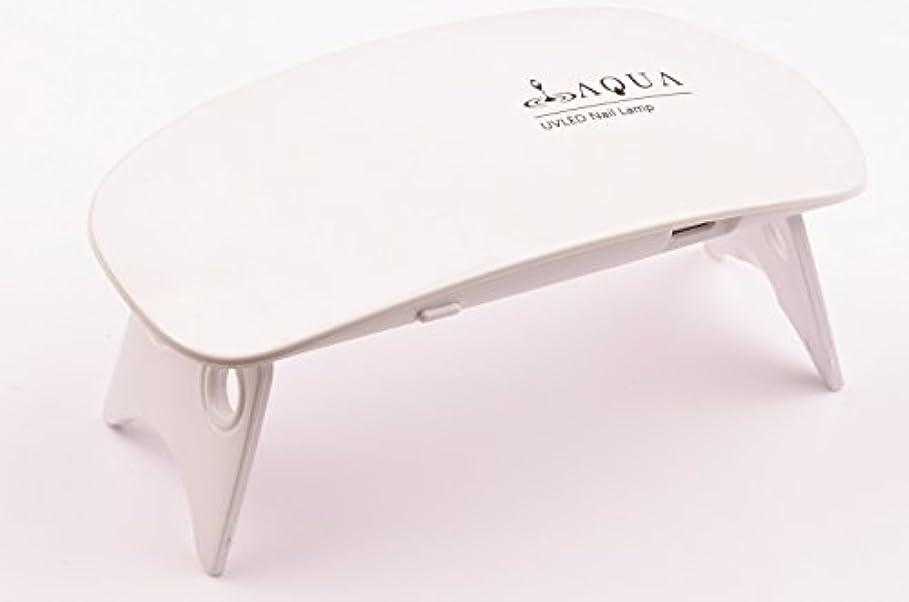 憂鬱被る組み立てるLEDライト UVライト 6W 持ち運びに便利な軽量コンパクトサイズ (04.ホワイト)