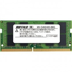 DDR4ー2400 対応 260Pin DDR4 SDRAM S.O.DIMM 8GB MV-D4N2400-B8G