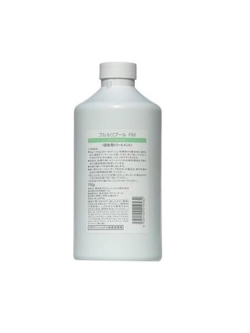 フェミニン電卓酸化物プルルリブール PM(ペパーミント)頭皮用トリートメント 750g