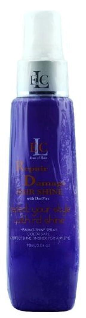 の中で止まる苛性ELC Dao of Hair 修復ダメージヘアシャインスプレー - 3.04オンス
