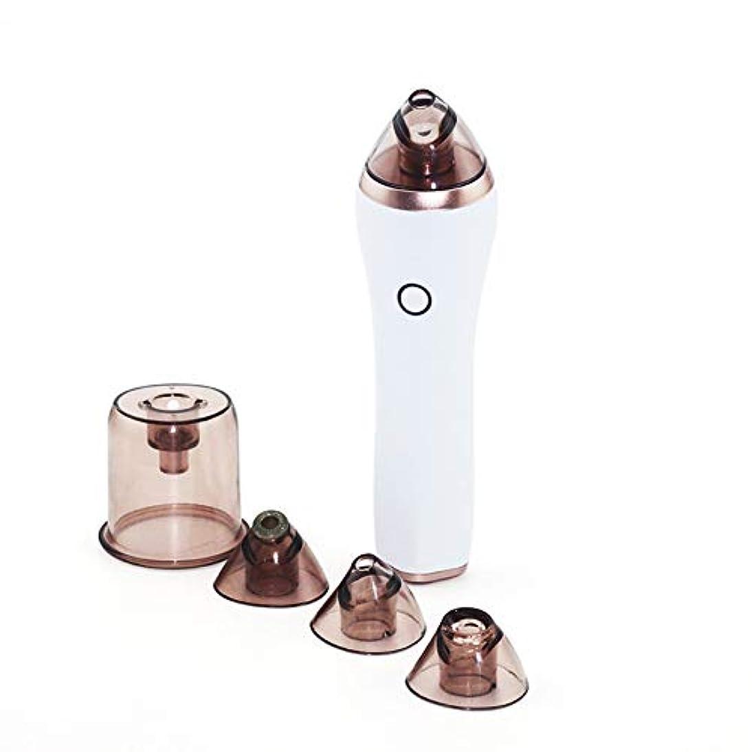 延ばすベーリング海峡野ウサギ電気にきびの器械はまた3つの調査の気孔の洗剤が付いている髭剃りすることができます、Usb充満にきびのシリコーンの吸引のコップの顔の皮の処置のための電気清潔になる美の器械,White