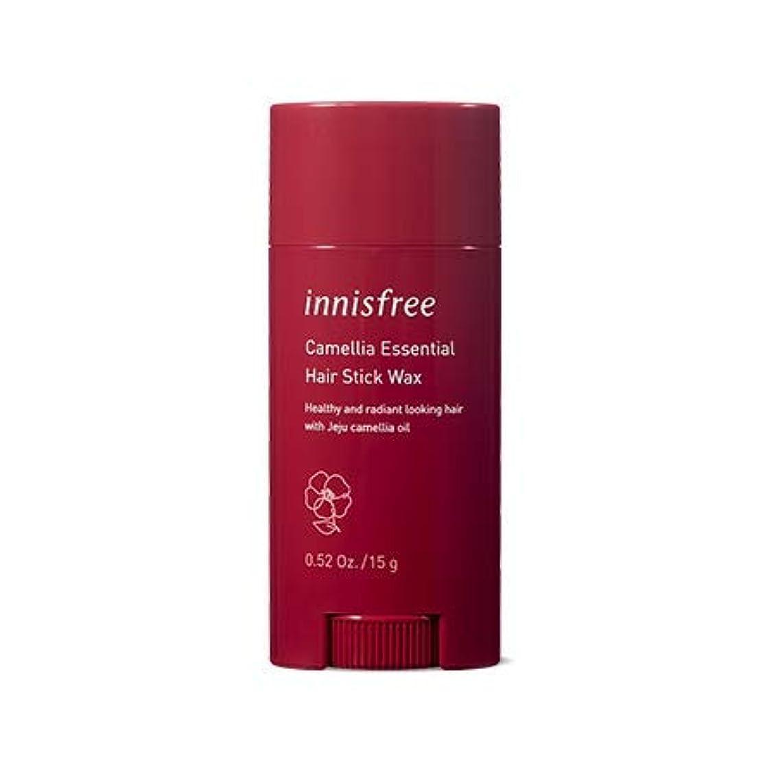 キモいリブ勝利した[イニスフリー.INNISFREE]カメリアエッセンシャル産毛スティックワックス15g/ Camellia Essential Hair Stick Wax