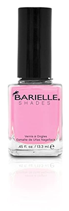 に関してカンガルー扇動するBARIELLE バリエル ピンク フリップ フロップス 13.3ml Pink Flip-Flops 5253 New York 【正規輸入店】