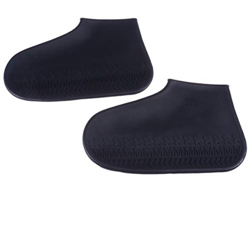 脚気分が悪いパッチHEALLILY シリコンシューズカバーアンチスキッドレインシューズカバー防水再利用可能なレインシューズケース男性と女性(サイズs 25-33)