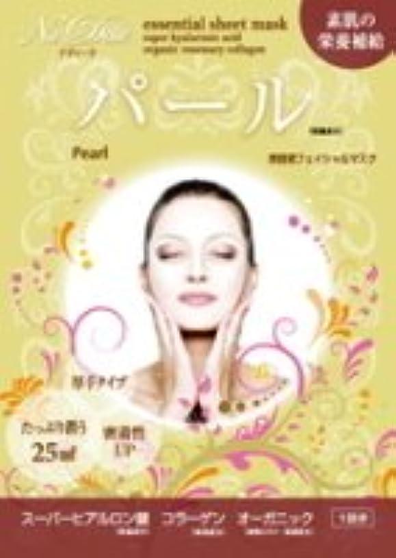 シード配列森フェイスマスクシリーズ「ナディーテ」エッセンスシートマスク(パール)