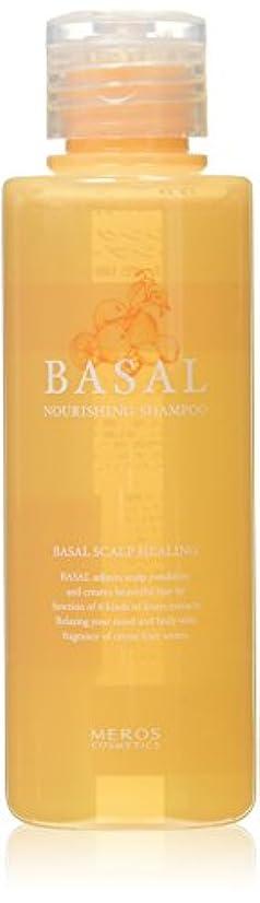 会社混雑変装したメロス BASAL(バサル) ナリシングシャンプー 150ml