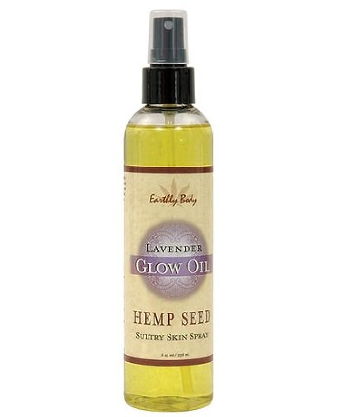 親密な枯渇するサスペンドGlow massage oil - 8 oz lavender by Earthly Body