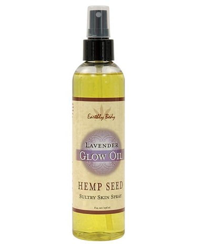 掘る代名詞卑しいGlow massage oil - 8 oz lavender by Earthly Body