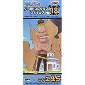 ONE PIECE ワンピース ワールドコレクタブルフィギュア vol.18 TV145 モンブラン・クリケット