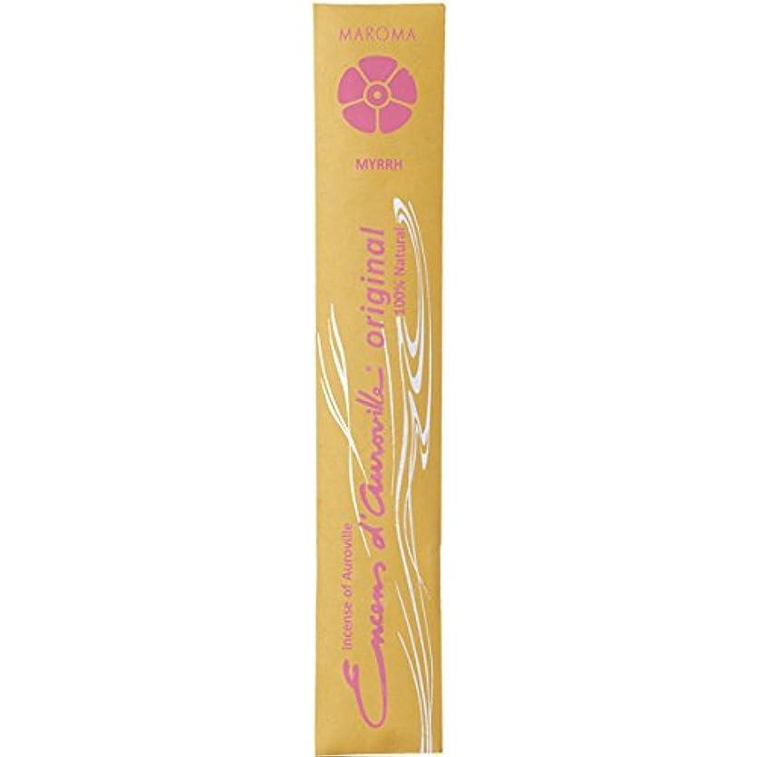 委任台風おとなしいマロマ オリジナル ミルラ (MAROMA ORIGINAL MYRRH) 10本(25g) お香
