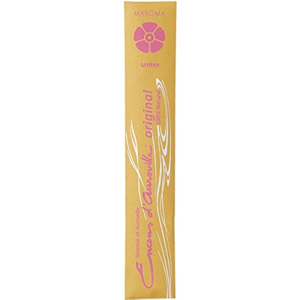 蚊新年ピクニックをするマロマ オリジナル ミルラ (MAROMA ORIGINAL MYRRH) 10本(25g) お香