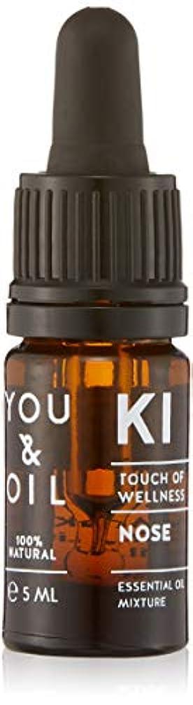 サイレント家禽マイルドYOU&OIL(ユーアンドオイル) ボディ用 エッセンシャルオイル NOSE 5ml