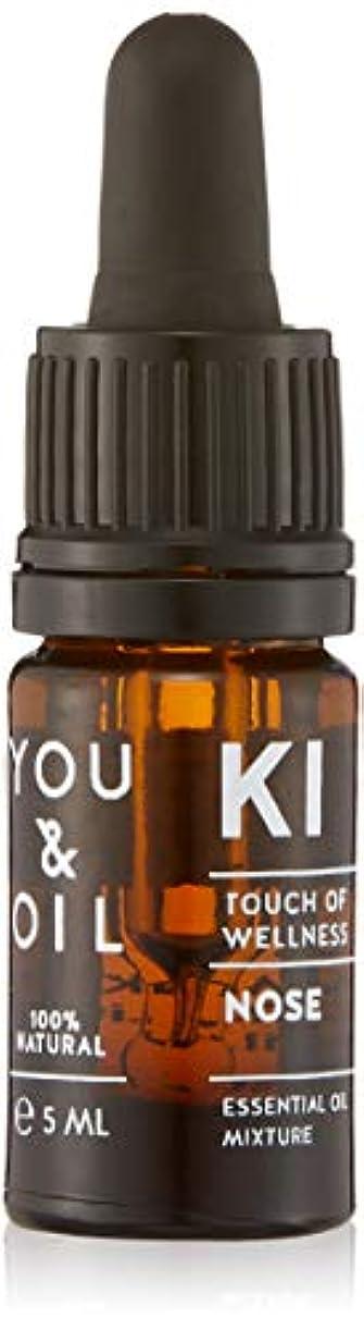 上院ネット農夫YOU&OIL(ユーアンドオイル) ボディ用 エッセンシャルオイル NOSE 5ml