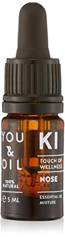 YOU&OIL(ユーアンドオイル) ボディ用 エッセンシャルオイル NOSE 5ml