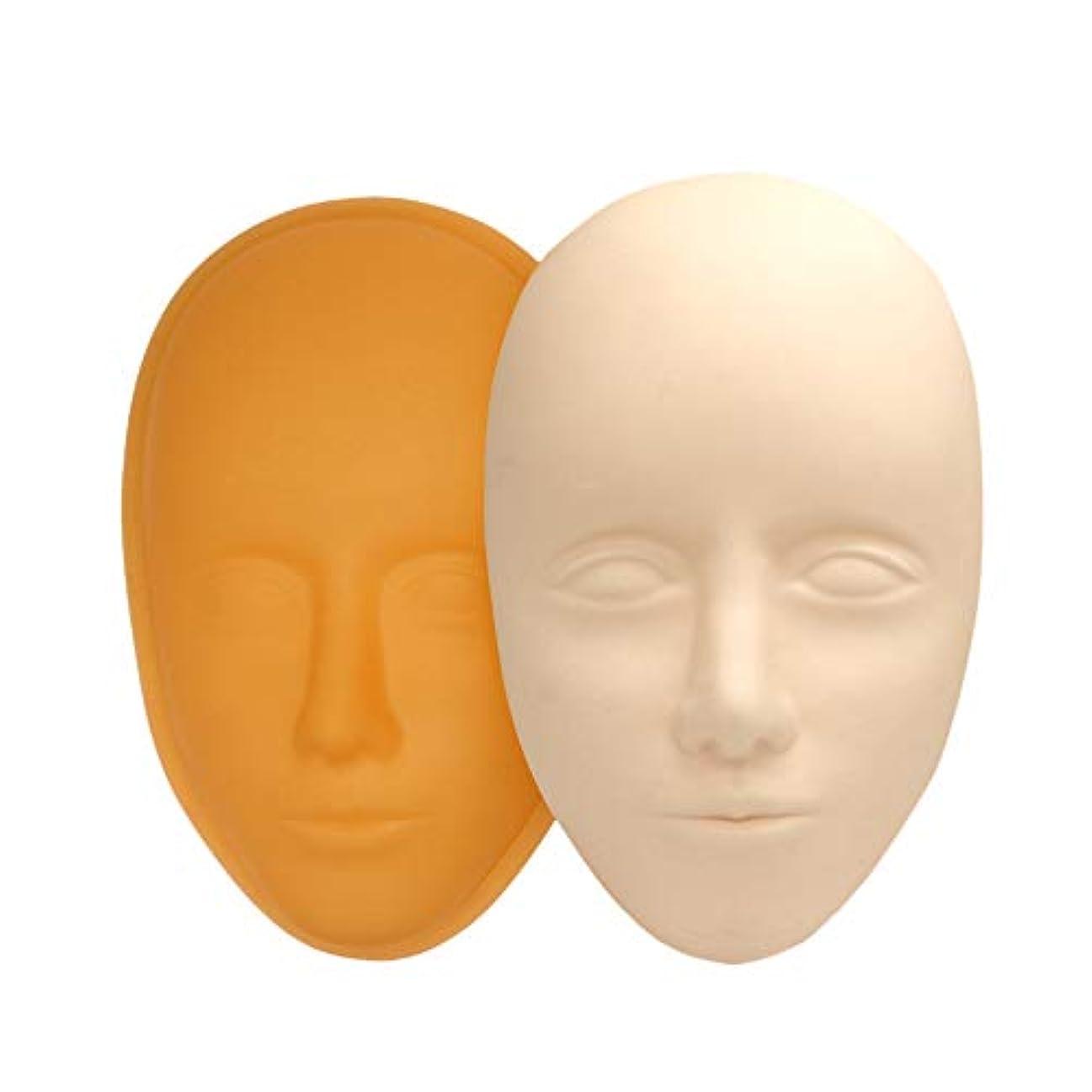 古代後継キラウエア山SODIAL 5D フェイシャル トレーニングのヘッド シリコン 練習用パーマネント化粧リップとアイブローのスキン マネキン人形 フェイス ヘッド