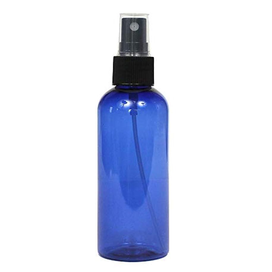 ペルソナしおれたネコスプレーボトル 100mL ブルー黒ヘッド1本遮光性青色 おしゃれ プラスチック空容器