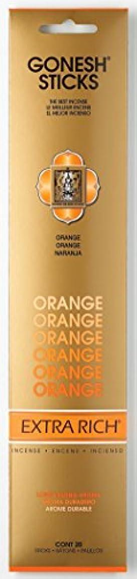 ごちそう些細な微弱GONESH エクストラリッチ スティック オレンジ 20本入