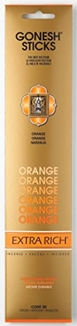 やろう節約する特徴GONESH エクストラリッチ スティック オレンジ 20本入
