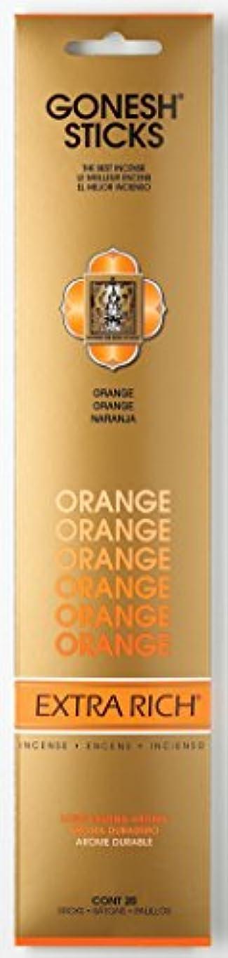 同行医薬品何十人もGONESH エクストラリッチ スティック オレンジ 20本入