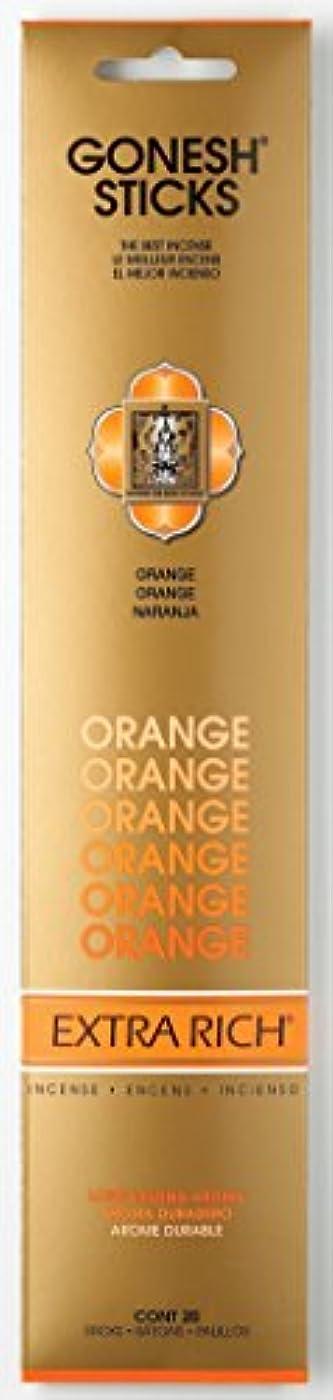 倫理的大声で発生するGONESH エクストラリッチ スティック オレンジ 20本入