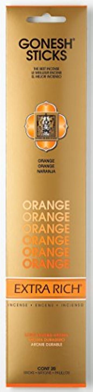気体のシェアブラウンGONESH エクストラリッチ スティック オレンジ 20本入