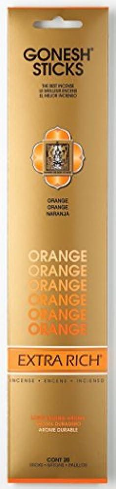 感情納得させるグリーンバックGONESH エクストラリッチ スティック オレンジ 20本入