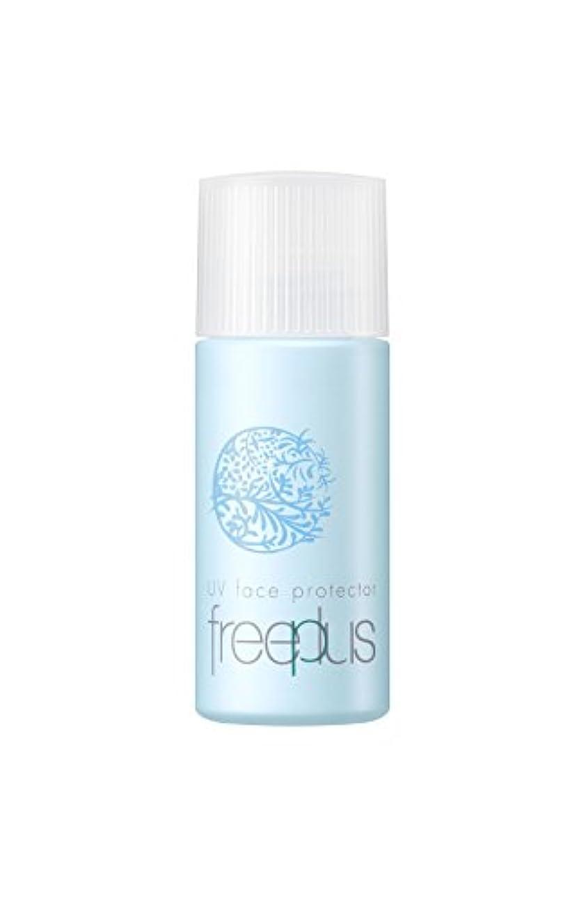 国民国民魅力的フリープラス UVフェースプロテクター(日やけ止め美容液?化粧下地)SPF36/PA+++