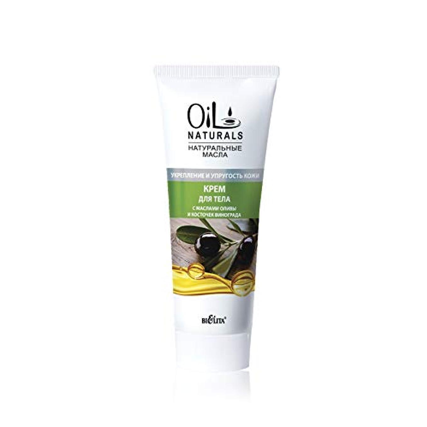 海洋の刻むドラマBielita & Vitex | Oil Naturals Line | Skin Firming & Moisturizing Body Cream, 200 ml | Olive Oil, Silk Proteins...