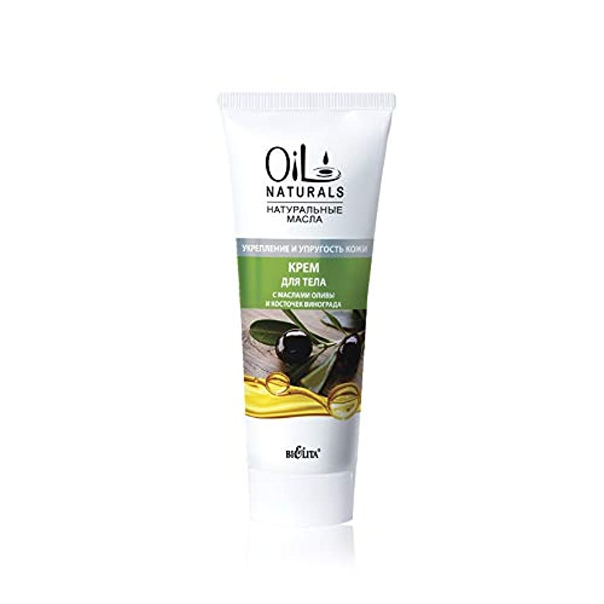 アラビア語盲目とてもBielita & Vitex | Oil Naturals Line | Skin Firming & Moisturizing Body Cream, 200 ml | Olive Oil, Silk Proteins...