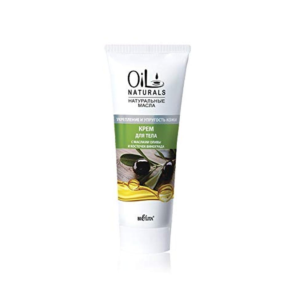 裕福なトレイエキスBielita & Vitex | Oil Naturals Line | Skin Firming & Moisturizing Body Cream, 200 ml | Olive Oil, Silk Proteins, Grape Seed Oil, Shea Butter, Ginger, Vitamins