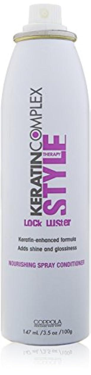 日曜日にはまって早熟Keratin 複雑なロック光沢栄養ユニセックスコンディショナーをスプレーし、3.5オンス 3.5オンス