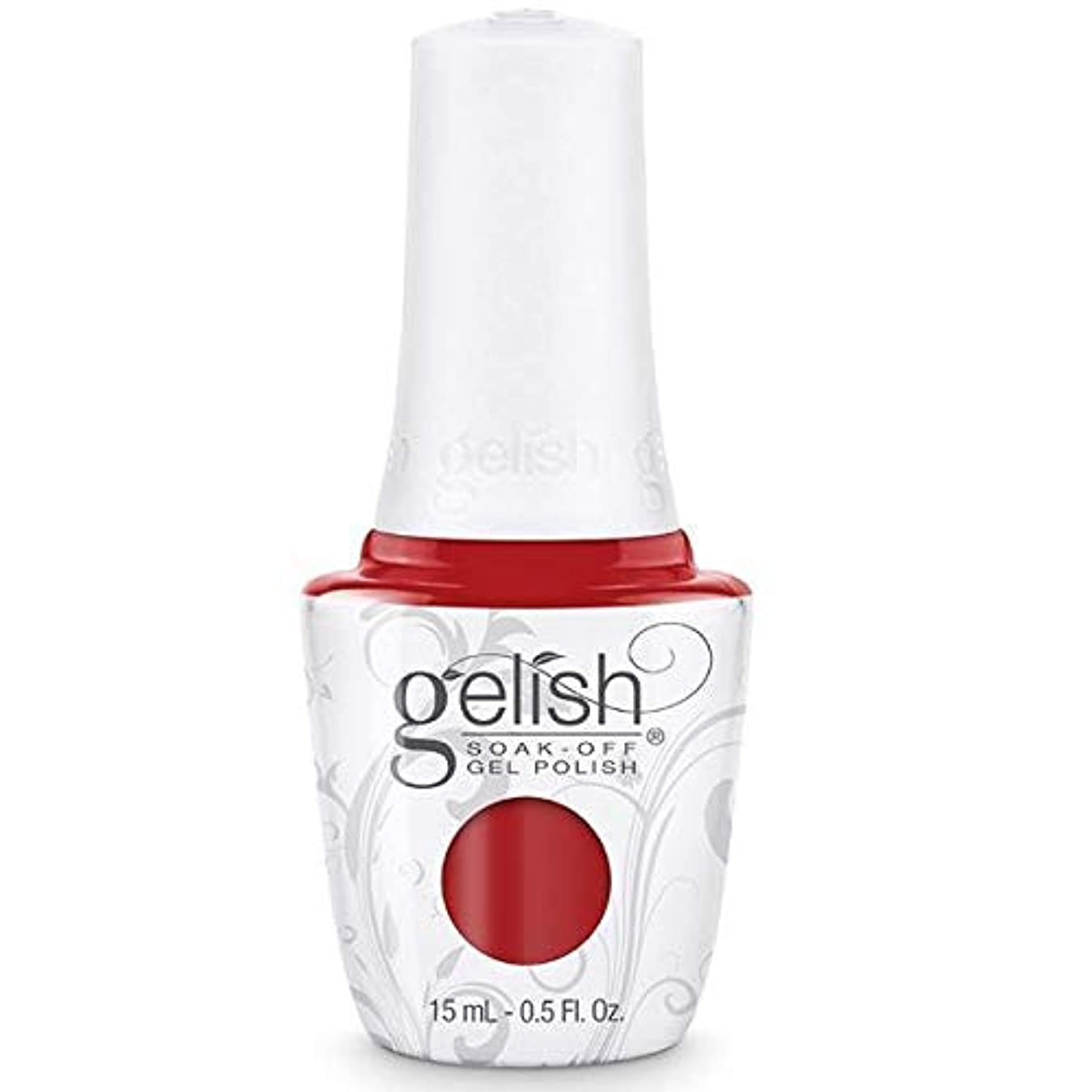 思いつくおしゃれな慎重Harmony Gelish - Forever Fabulous Marilyn Monroe - Wish Upon A Starlet - 15 mL / 0.5 Oz