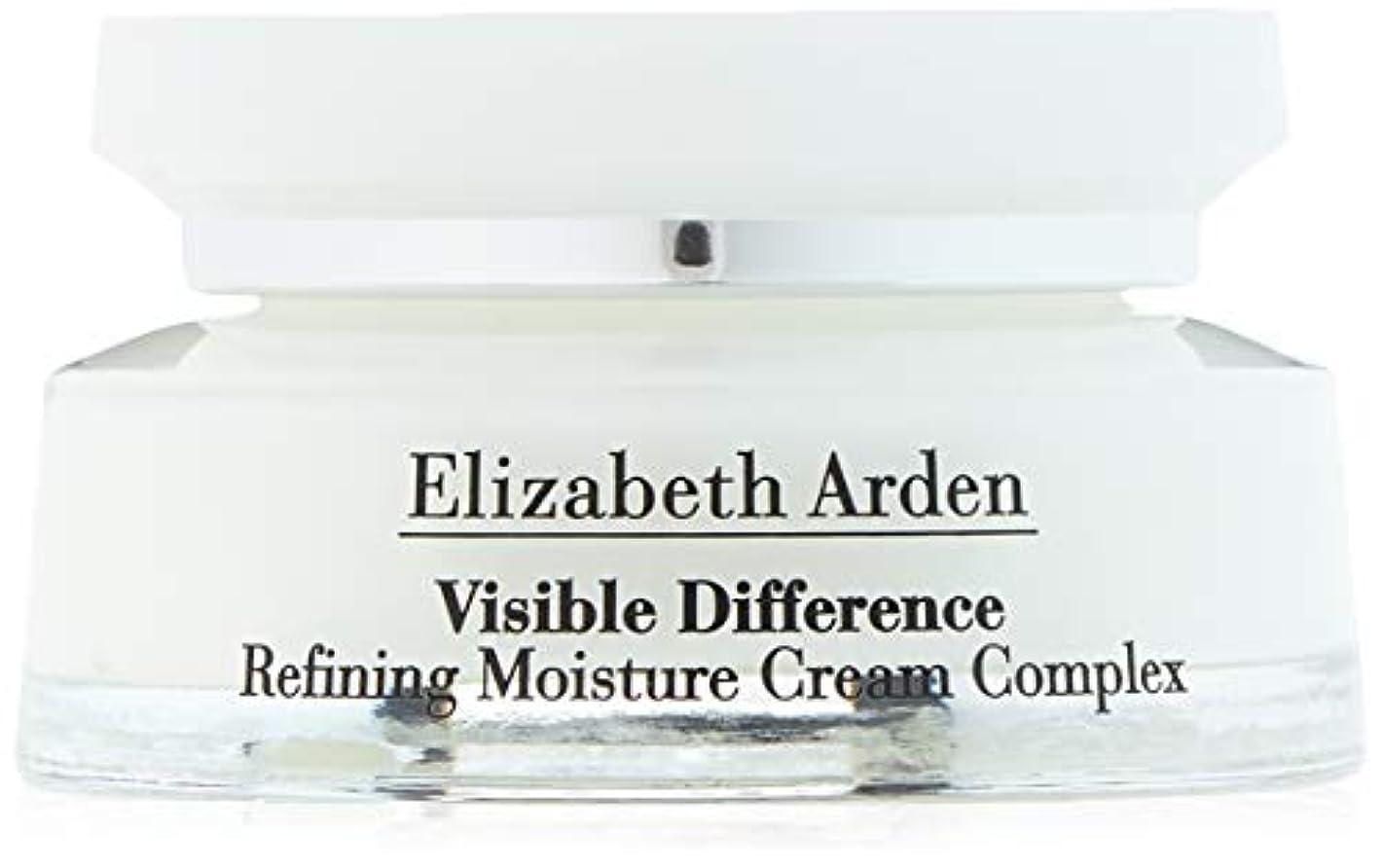 巻き取り思われる浸漬ELIZABETH ARDEN VISIBLE DIFFERENCE Refining Moisture Cream Complex 75 ml 2.5 oz