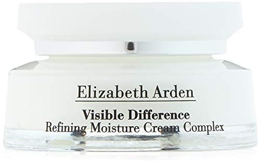 長々と血統リーズELIZABETH ARDEN VISIBLE DIFFERENCE Refining Moisture Cream Complex 75 ml 2.5 oz