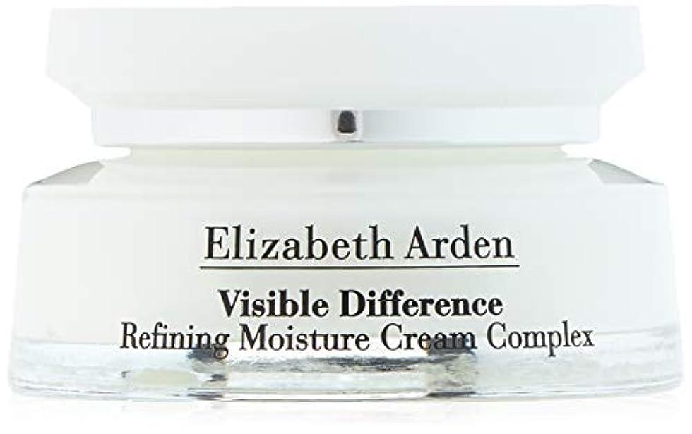 ステレオタイプブロックする砲撃ELIZABETH ARDEN VISIBLE DIFFERENCE Refining Moisture Cream Complex 75 ml 2.5 oz