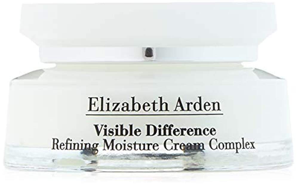 ピストン召集する従来のELIZABETH ARDEN VISIBLE DIFFERENCE Refining Moisture Cream Complex 75 ml 2.5 oz