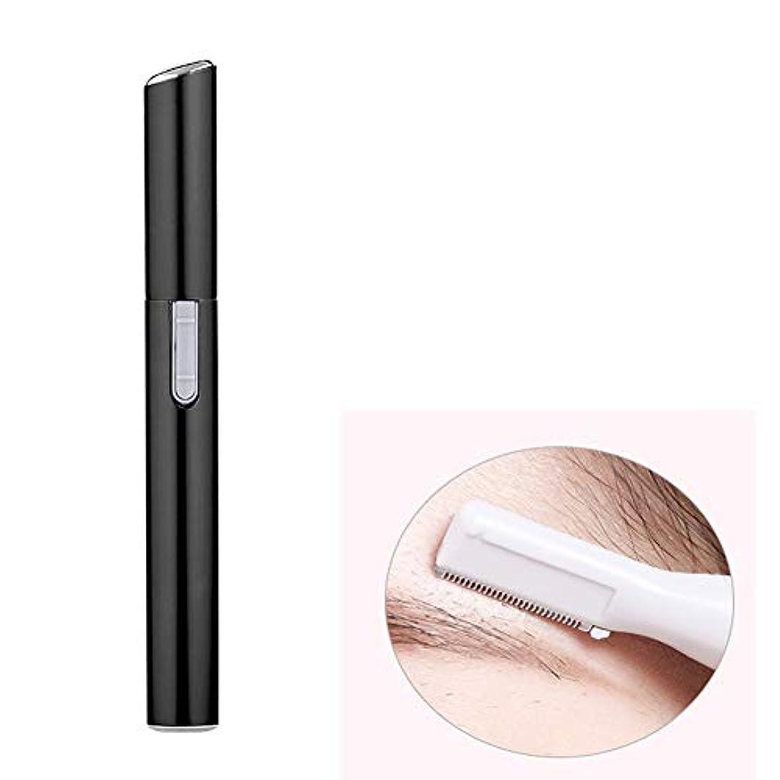 方向離れて叱る多機能電動眉毛形削りナイフ、安全かつ迅速な痛みのない眉毛シェービング(2パック),Black