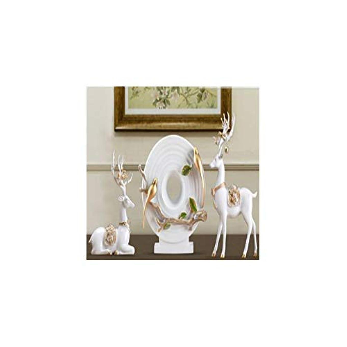 反応する剪断ブートChengjinxiang クリエイティブアメリカン鹿の装飾品花瓶リビングルーム新しい家の結婚式のギフトワインキャビネットテレビキャビネットホームソフト装飾家具,クリエイティブギフト (Color : D)