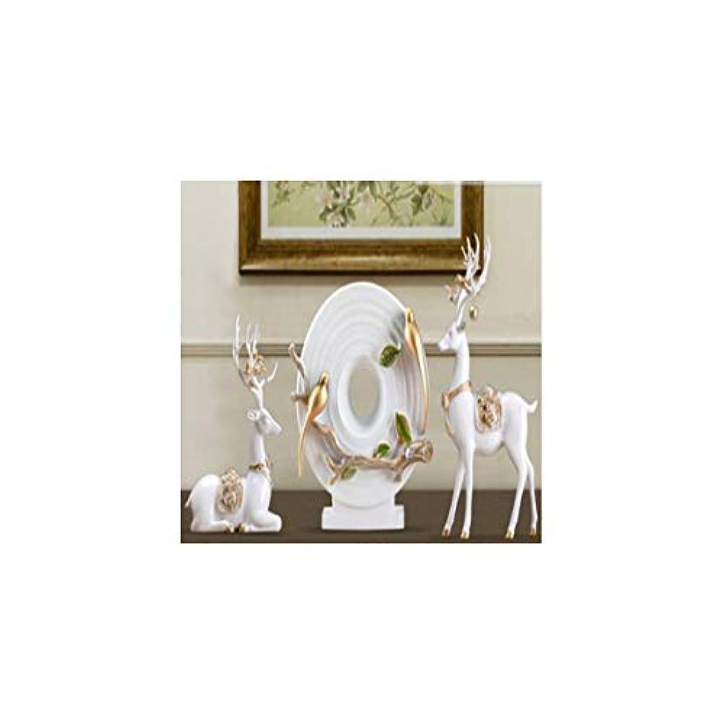 なめらかな素晴らしい正規化Chengjinxiang クリエイティブアメリカン鹿の装飾品花瓶リビングルーム新しい家の結婚式のギフトワインキャビネットテレビキャビネットホームソフト装飾家具,クリエイティブギフト (Color : D)