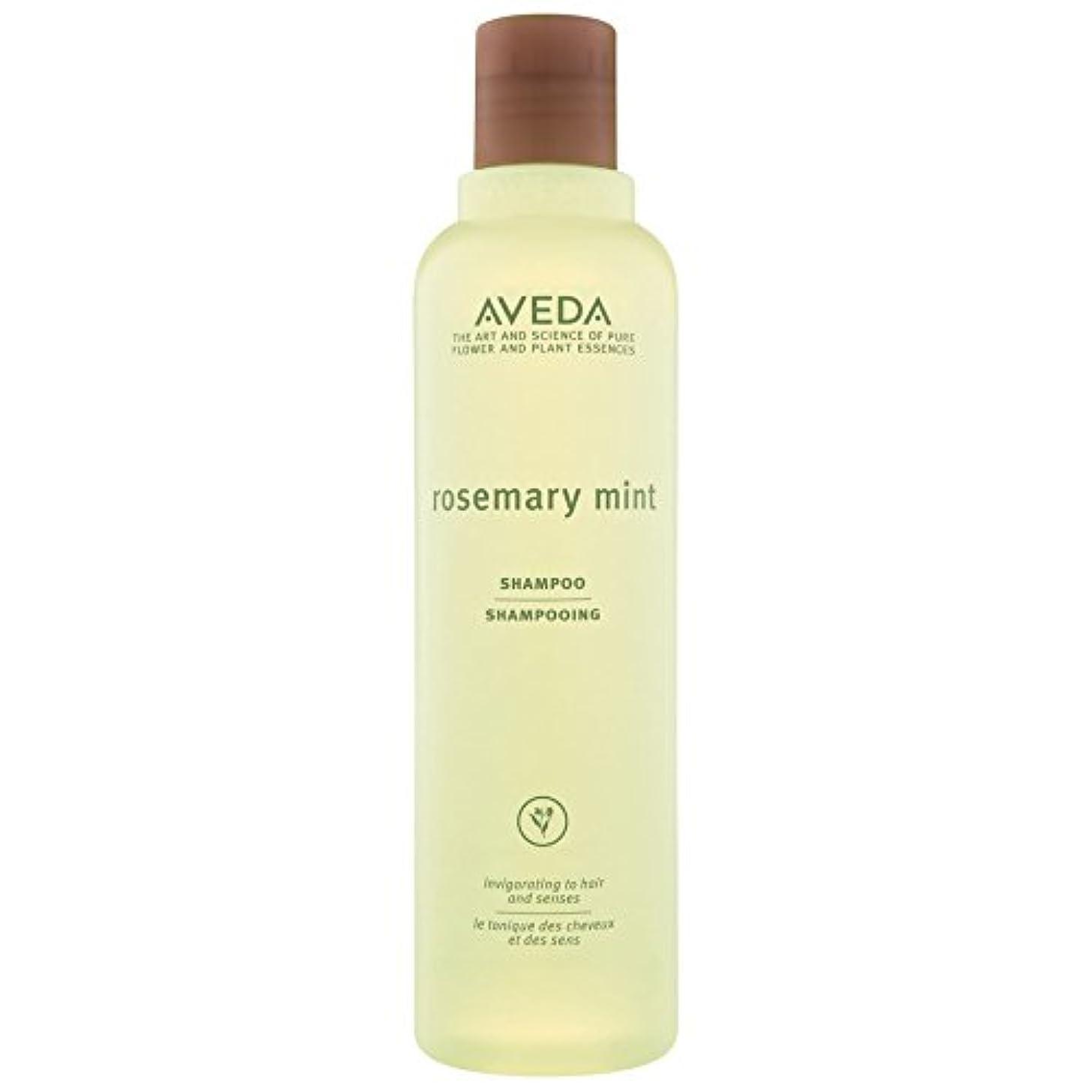 ネット期限注目すべき[AVEDA] アヴェダローズマリーミントシャンプー250Ml - Aveda Rosemary Mint Shampoo 250ml [並行輸入品]