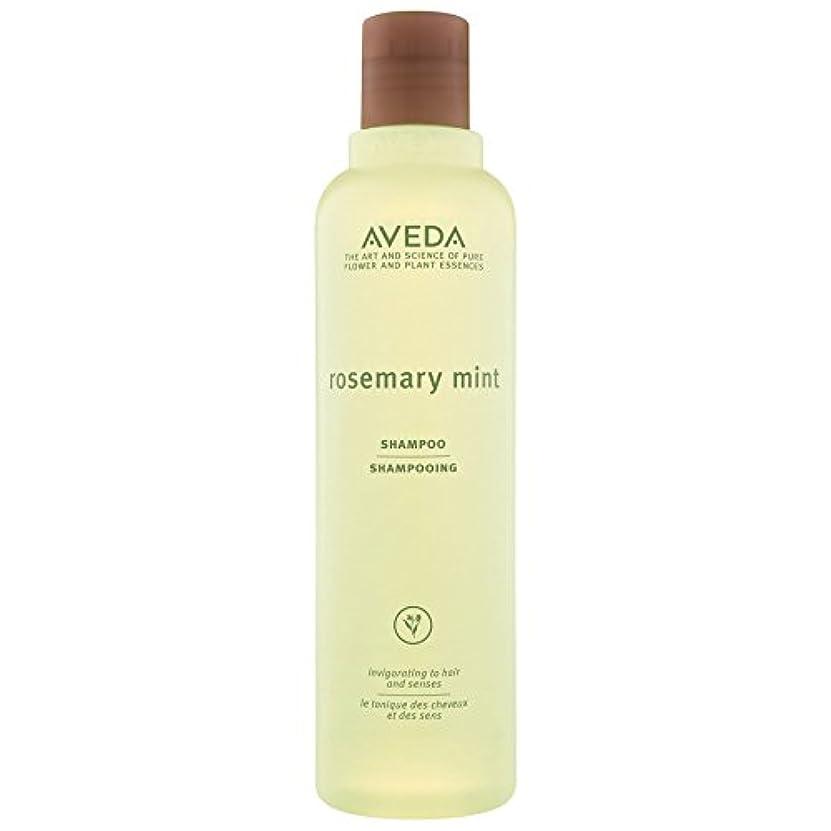 機転実行可能文[AVEDA] アヴェダローズマリーミントシャンプー250Ml - Aveda Rosemary Mint Shampoo 250ml [並行輸入品]