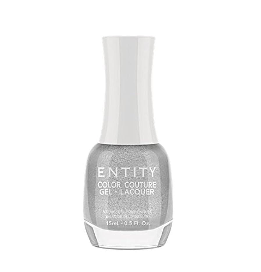 猟犬フィードオン固めるEntity Color Couture Gel-Lacquer - Contemporary Couture - 15 ml/0.5 oz