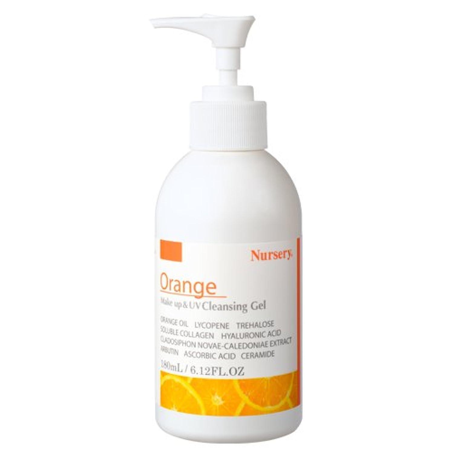 取るに足らない軽乳白ナーセリー Wクレンジングジェル オレンジ 180mL