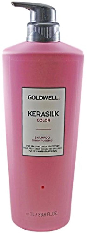 祝福スイッチ誤ゴールドウェル Kerasilk Color Shampoo (For Color-Treated Hair) 1000ml
