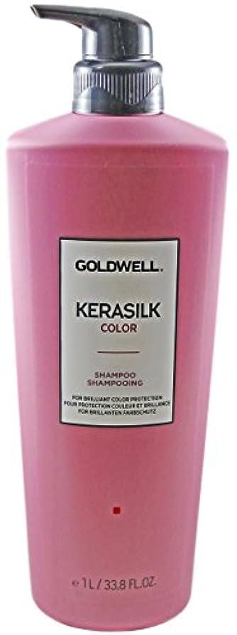 ミュートほうき自宅でゴールドウェル Kerasilk Color Shampoo (For Color-Treated Hair) 1000ml