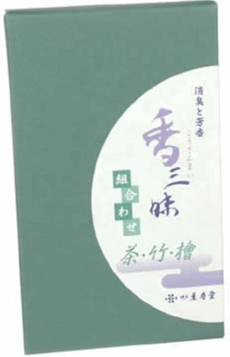 なしで自然遵守する香三昧 組合せ(茶、竹、桧)