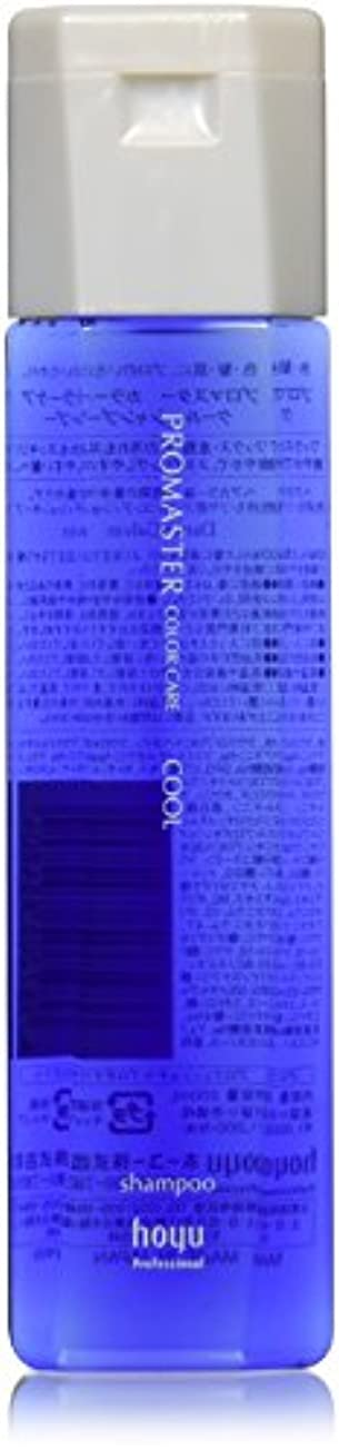 アクセント情緒的渇きプロマスター カラーケアシャンプー クール 200ml