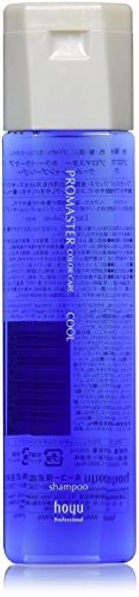 概念音声止まるプロマスター カラーケアシャンプー クール 200ml